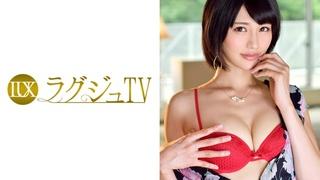 259LUXU-823 小田萌咲 27歳 イラストレーター