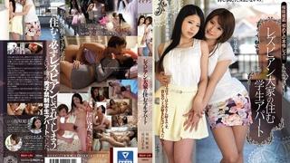レズビアン大家の住む学生アパート 桜咲姫莉 成宮はるあ BBAN-150
