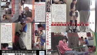 栃木在住の期間工員が撮りためた門外不出の秘蔵イタズラ映像 1 TSHT-001