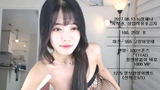 為甚麼我直播都看韓國的? 因為韓國的會脫光! 6