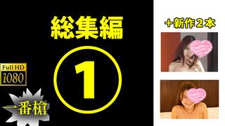 【Hey動画|一番槍】4156-028|一番槍総集編①+新作2本#プロイ#アゴー - 5