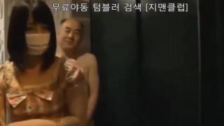 우에하라 아이 기습 3초 풀버전 보러가기 ▶ ㅋ