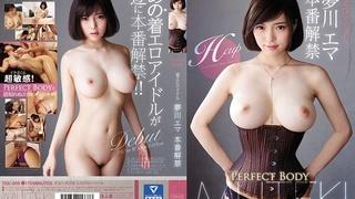 PERFECT BODY 着エロアイドル夢川エマ本番解禁 TEK-089