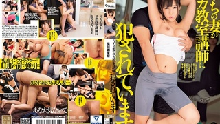 HZGD-053 うちの妻がヨガ教室講師に犯されています 早川瀬里奈