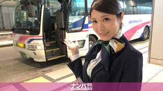 200GANA-1404 マジ軟派、初撮。 864 えみり 26歳 外国人客向け観光案内