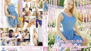 HUSR-072 即、引退かも…!? 奇跡のパツキン美女AV デビュー 日本の芸能界進出を目指す美人過ぎる外国人タレントの卵をダマしてナマハメ。