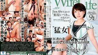 WifeLife vol.019・昭和50年生まれの鮎原いつきさんが乱れます・撮影時の年齢は41歳・スリーサイズはうえから順に94/63/94 ELEG-019