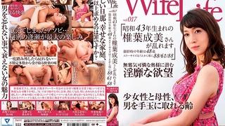 WifeLife vol.017・昭和43年生まれの椎葉成美さんが乱れます・撮影時の年齢は48歳・スリーサイズはうえから順に88/61/88 ELEG-017