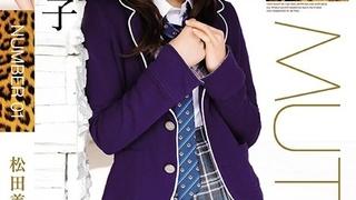 tek-094 HD NUMBER 01 松田美子