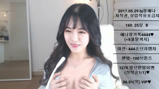 為甚麼我直播都看韓國的? 因為韓國的會脫光! 1