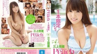 TEK067 Princess Peach SKE48美少女偶像AV出道~三上悠亜(鬼頭桃菜)