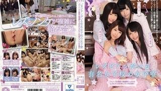 レズビアンがいる有名女子校の女子寮 バイノーラル録音で臨場感たっぷりのレズビアンの日常とプレイをお届け BBAN-117