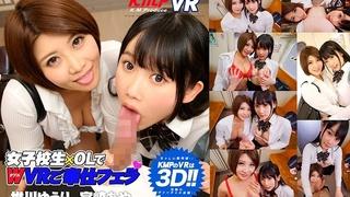 【VR】女子校生×OLでダブルVRご奉仕フェラ 宮崎あや・推川ゆうり