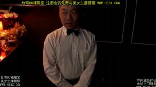 RBD-846 公衆便女 秘密倶楽部の実態 (中文字幕)