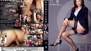 OPUD-017 最高の潮吹き女教師 乃亜