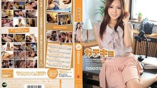 IPZ-101 カテキョ ドスケベお嬢様家庭教師