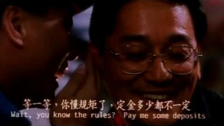 性劫蘭桂坊 [1993] [香港限制級]