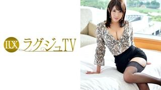259LUXU-861 ラグジュTV 870 真田結 30歳 官能小説家