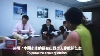 三级七日情 [1992] [香港限制級]