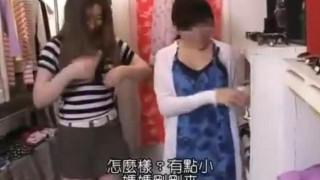 【線上看影片】騷男街頭露鳥挑逗過路母女 竟然得手  帶回去挨個啪啪啪!