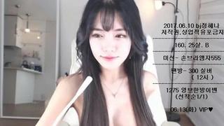 韓國妹妹的優良傳統 胸部大身材好 (36)