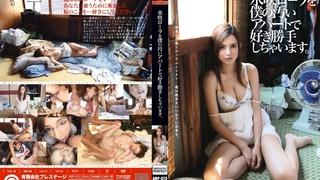 ABP-073 水咲ローラを僕の汚いアパートで好き勝手しちゃいます。