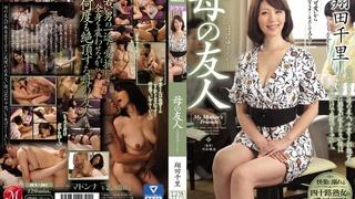 JUY-361母の友人 翔田千里