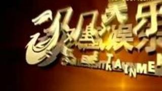 GES-032 ゲスの極みホテル 5組目