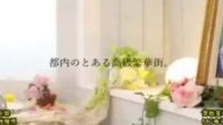 フェラ 風俗 グラインド ザーメン 坂口杏里