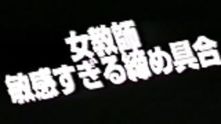 ゆか常盤 - エロ日本語教師