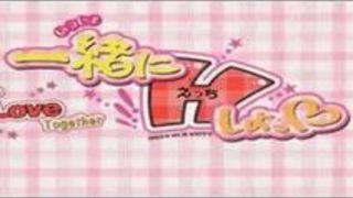 エロアニメ 童貞 ビッチ セックス 世界
