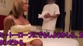 日本に嫁いだブロンド妻を無料マッサージで釣り上げハメ